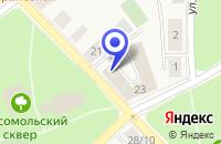 Схема проезда до компании ГОУ ДЕТСКИЙ ДОМ № 1 в Великом Устюге