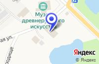 Схема проезда до компании МЕБЕЛЬНЫЙ МАГАЗИН ИНТЕРЬЕР в Великом Устюге