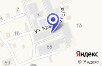 Схема проезда до компании ПЕКАРНЯ ПЧЕЛКА в Великом Устюге