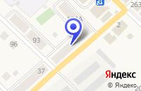 Схема проезда до компании ОТДЕЛЕНИЕ ПОЧТОВОЙ СВЯЗИ № 1 в Великом Устюге