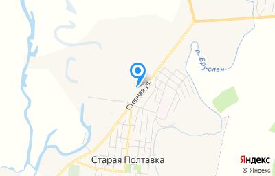 Местоположение на карте пункта техосмотра по адресу Волгоградская обл, с Старая Полтавка, ул Степная, д 17В/1