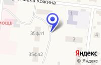Схема проезда до компании ЩИЦИНСКАЯ МИНИ-ПЕКАРНЯ в Котласе