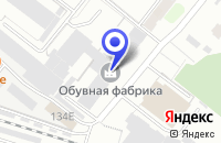 Схема проезда до компании КУЗНЕЦКОБУВЬ в Кузнецке