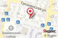 Схема проезда до компании Спутник в Хасавюрте
