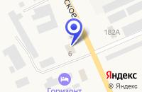 Схема проезда до компании СУ ГОРИЗОНТСТРОЙСЕРВИС в Шахунье