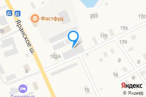 Трехкомнатная квартира в Шахунье улица Карла Маркса, 182