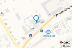 Двухкомнатная квартира в Шахунье Комсомольская улица, 72А