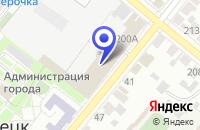 Схема проезда до компании КУЗНЕЦКАЯ ОДЕЖДА в Кузнецке