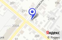 Схема проезда до компании ШАР КУЗНЕЦКИЙ ФИЛИАЛ в Кузнецке