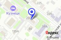 Схема проезда до компании МУ ЖКХ ГОСТИНИЦА КУЗНЕЦК в Кузнецке