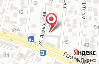 Схема проезда до компании Горинское в Ярославле