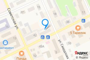 Однокомнатная квартира в Шахунье Нижегородская область, Первомайская улица, 40