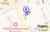 Схема проезда до компании АДВОКАТСКАЯ КОНТОРА ШАХУНСКОГО РАЙОНА в Шахунье