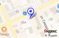 Схема проезда до компании АПТЕКА № 331 в Первомайске
