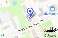 Схема проезда до компании МАГАЗИН ФОТОМИР в Шахунье