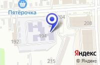 Схема проезда до компании С в Кузнецке
