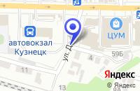 Схема проезда до компании ШУСТРУЙСКИЙ А. В. в Кузнецке