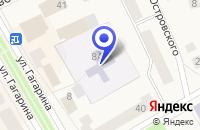 Схема проезда до компании МОУ ДЕТСКИЙ САД №2 СОЛНЫШКО в Шахунье