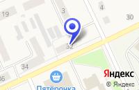 Схема проезда до компании КОНДИТЕРСКИЙ ЦЕХ МОЛОКО в Первомайске