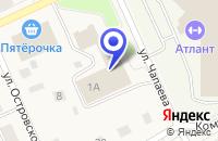 Схема проезда до компании ДЕТСКАЯ ХУДОЖЕСТВЕННАЯ ШКОЛА в Шахунье