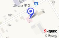 Схема проезда до компании АПТЕКА № 26 в Шахунье