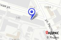 Схема проезда до компании КУЗНЕЦКИЙ ВАЛЯЛЬНО-МЕХОВОЙ КОМБИНАТ в Кузнецке
