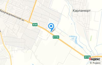 Местоположение на карте пункта техосмотра по адресу Респ Дагестан, Хасавюртовский р-н, с Карланюрт, д 2