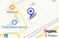 Схема проезда до компании МАГАЗИН АВТОЗАПЧАСТИ в Шахунье
