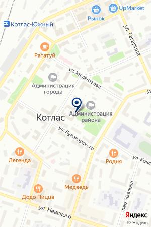 НОУ ЦЕНТР ПОВЫШЕНИЯ КВАЛИФИКАЦИИ КАДРОВ ПРОФЕССИОНАЛ на карте Котласа