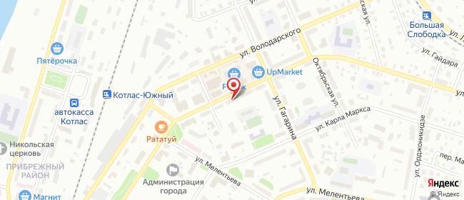 Карта расположения пункта доставки Котлас Ленина в городе Котлас