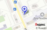 Схема проезда до компании ОХРАННОЕ ПРЕДПРИЯТИЕ РАДАР в Котласе