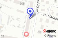 Схема проезда до компании КОТЛАССКИЙ ФИЛИАЛ в Котласе