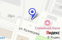Схема проезда до компании ПТФ КОТЛАССКИЙ ХЛАДОКОМБИНАТ в Котласе