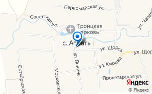 Атрать – Присурский заповедник, Алатырский район