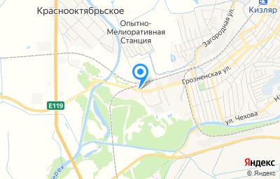 Местоположение на карте пункта техосмотра по адресу Респ Дагестан, г Кизляр, ул Грозненская, д 105/2