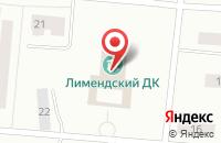 Схема проезда до компании Центр Духовного и Физического Совершенствования «Фалунь Дафа» в Котласе