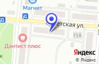Схема проезда до компании БАЗА ОБСЛУЖИВАНИЯ ФЛОТА в Котласе