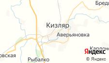 Отели города Кизляр на карте
