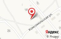 Схема проезда до компании Автоцентр в Мирном