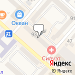 Магазин салютов Маркс- расположение пункта самовывоза