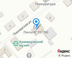 Схема местоположения почтового отделения 157760