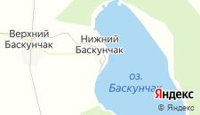 Отели города Нижний Баскунчак на карте