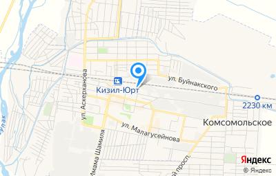 Местоположение на карте пункта техосмотра по адресу Респ Дагестан, г Кизилюрт, ул Вишневского, д 67М