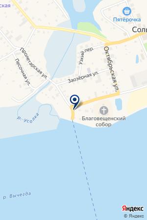 ИСТОРИКО-ХУДОЖЕСТВЕННЫЙ МУЗЕЙ на карте Котласа