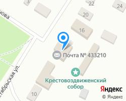 Схема местоположения почтового отделения 433210