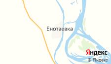 Гостиницы города Енотаевка на карте