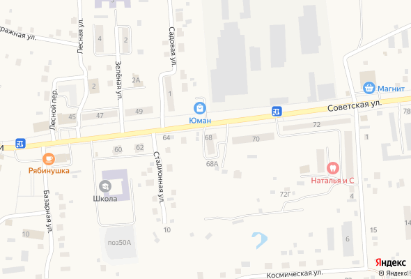купить квартиру в ЖК ул. Советская 68