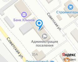 Схема местоположения почтового отделения 613911