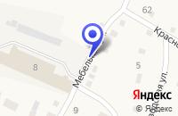 Схема проезда до компании БАРЫШСКАЯ МЕБЕЛЬНАЯ ФАБРИКА в Барыше