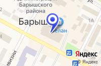 Схема проезда до компании ЦЕНТР КУЛЬТУРЫ И ДОСУГА Г.БАРЫША в Барыше